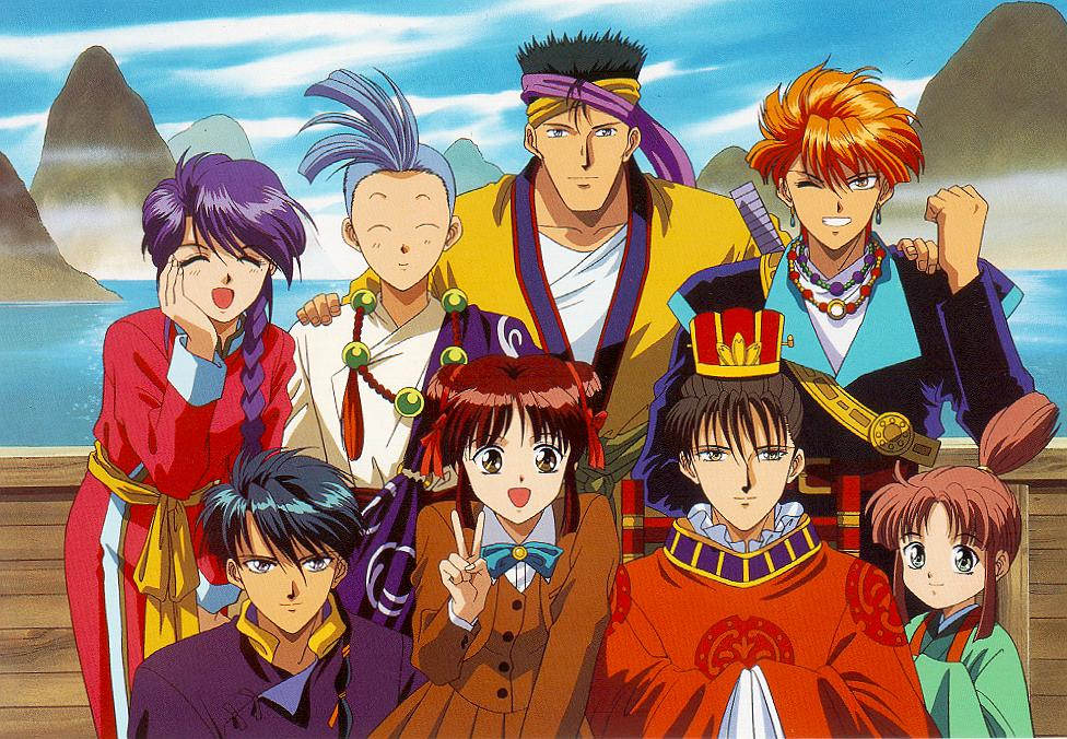 Fushigi yuugi group pic